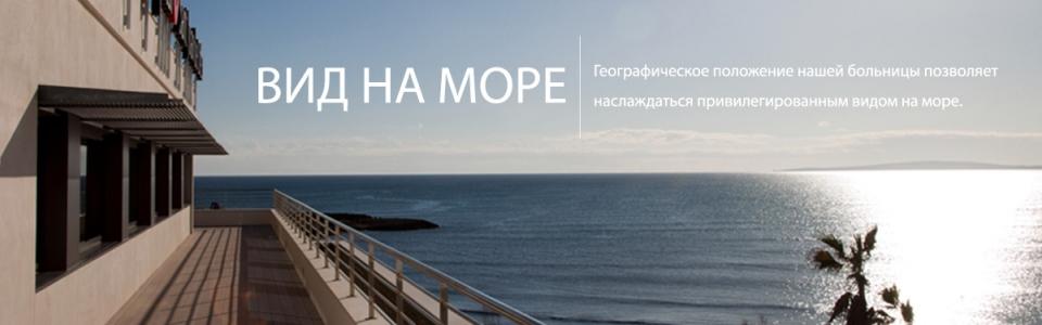 banner2_sjd_ru1-960x300_c