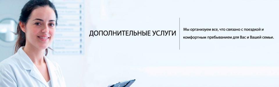 banner4_ru-960x300_c